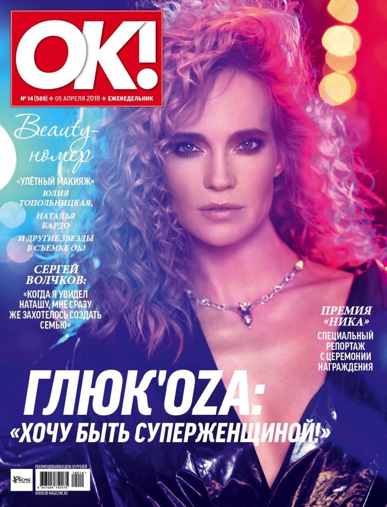 nika-noyr-pri-muzhe-na-russkom-yazike-porno-video